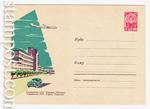 ХМК СССР 1962 г. 2211  1962 15.09 Харьков. Почтамт