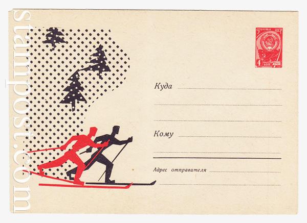 2216 ХМК СССР  1962 26.09 Лыжники