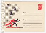 ХМК СССР 1962 г. 2216  1962 26.09 Лыжники