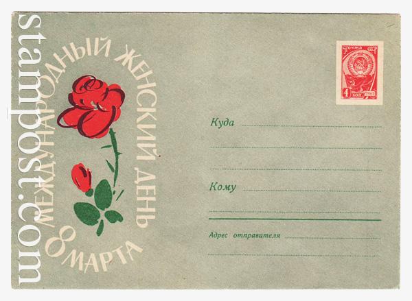 2222 ХМК СССР  1962 02.10 Международный женский день 8 марта