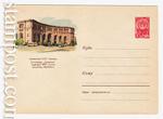 """ХМК СССР 1962 г. 2248  1962 09.11 Ереван. Гостиница """"Армения"""""""