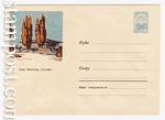 "USSR Art Covers/1962 2266  1962 22.11 Сочи. Кинотеатр ""Спутник"""