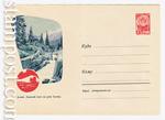 USSR Art Covers/1962 2270  1962 24.11 Алтай. Девичий плес на реке Кумир