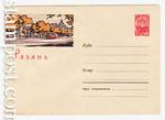 USSR Art Covers/1962 2273  1962 24.11 Рязань. Вход в городской парк