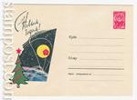 USSR Art Covers/1962 2274  1962 24.11 С Новым годом!