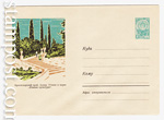 "USSR Art Covers/1962 2293  1962 03.12 Адлер. Уголок в парке ""Южные культуры"""