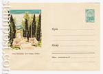 """USSR Art Covers/1962 2294  1962 03.12 Сочи. Вишневка. Дом отдыха """"Чайка"""""""