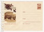 """ХМК СССР 1962 г. 2301  1962 12.12 Батуми. Гостиница """"Интурист"""""""