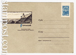 ХМК СССР 1962 г. 2307  1962 15.12 Горький. Коромысловая башня кремля