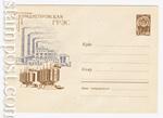ХМК СССР 1962 г. 2309  1962 15.12 Приднепровская ГРЭС