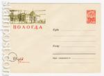 USSR Art Covers/1962 2314  1962 21.12 Вологда. Дворец культуры
