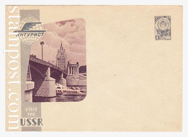 2327 b USSR Art Covers  1962