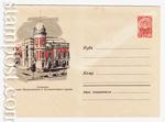 USSR Art Covers/1962 1994  1962 28.04 Ульяновск. Краеведческий и художественный музеи