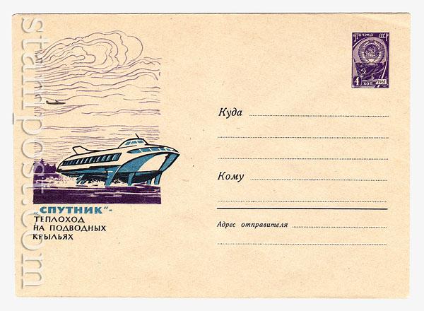 """2163 USSR Art Covers USSR 1962 16.08 The board liner """"Sputnik"""""""