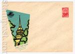 ХМК СССР 1962 г. 2328 Dx2 СССР 1962 30.12 Интурист. Ленинград. Адмиралтейство