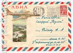 ХМК СССР 1962 г. 1826 СССР 1962 11.01 АВИА. Самолет ТУ-114 над рекой. Конверт продан