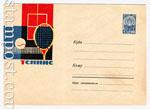 USSR Art Covers 1963 2452  1963 30.03 Теннис