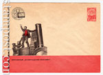 """USSR Art Covers 1963 2633  1963 01.07 Кинофильм """"Возвращение Максима"""""""