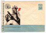 """ХМК СССР 1963 г. 2634  1963 01.07 Кинофильм """"Броненосец Потемкин"""""""