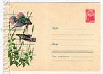 ХМК СССР 1963 г. 2642  1964 2642 Петушки. Аквариумные рыбки