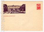 USSR Art Covers 1963 2762  1963 13.09 Петродворец. Морской канал