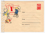 ХМК СССР 1963 г. 2853  1963 14.11 1 января