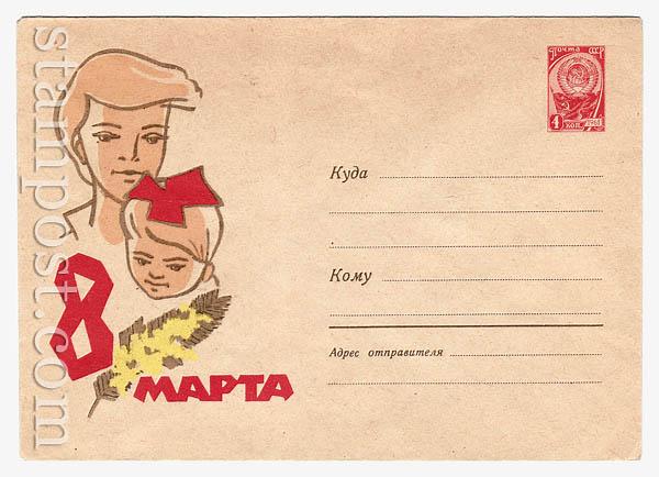 2355 ХМК СССР  1963 10.01 8 Марта