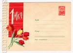 USSR Art Covers 1963 2433  1963 20.03 1 Мая