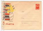 USSR Art Covers 1963 2904  1963 26.12 8 Марта