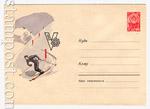 USSR Art Covers 1963 2411 USSR 1963 01.03 The slalomists