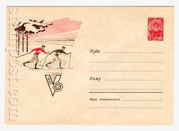 2412 ХМК СССР СССР 1963 01.03 Спартакиада профсоюзов. Лыжники