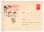 ХМК СССР 1963 г. 2412 СССР 1963 01.03 Спартакиада профсоюзов. Лыжники