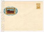 ХМК СССР 1963 г. 2679 СССР 1963 19.07 Международный конгресс по торфу