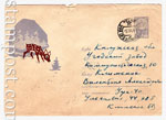 ХМК СССР 1963 г. 2899 СССР 1963 23.12 Олененок