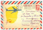 USSR Art Covers 1963 2905 USSR 1963 27.12 Airmail. Airplain  TU-114.Used