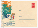 USSR Art Covers 1963 2407 USSR 1963 23.02 Sukhumi. The entrance to the nursery of the monkeys.