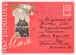 USSR Art Covers 1963 2461 p USSR 1963 04.04 1 May. Used, Red paper.
