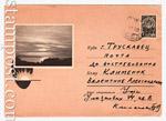 ХМК СССР 1963 г. 2498 СССР 1963 25.04 Вечерний пейзаж. Конверт продан