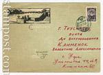 ХМК СССР 1963 г. 2520 СССР 1963 10.05 Свердловск. Городской пруд
