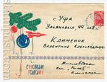 USSR Art Covers 1963 2821 USSR 1963 22.10 Happy  New Year!  The branch of spruce. парики, ранета. wigs, rennet. А.Плетнев A. Pletnev