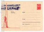 USSR Art Covers 1963 2885 USSR 1963 12.12 Kaluga. World Square