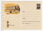ХМК СССР/1963 г. 2350  1963 10.01 Барнаул. Политехнический институт