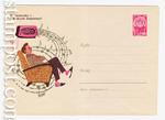 ХМК СССР/1963 г. 2336  1963 03.01 Радиоточку - в каждую квартиру! Репродуктор, ноты