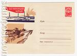 ХМК СССР/1963 г. 2338  1963 03.01 Целинный край. Техника на полевых работах