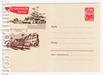 ХМК СССР/1963 г. 2340  1963  Целинный край. Поселки целинников