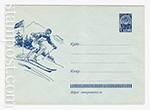 """ХМК СССР/1963 г. 2360  1963 19.01 Горнолыжный спорт. Вод. знак """"СК"""""""