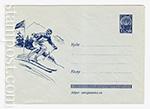 """ХМК СССР/1963 г. 2360 b  1963 19.01 Горнолыжный спорт. Вод. знак """"СК"""" Вод. знак """"8"""""""