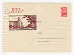 ХМК СССР/1963 г. 2365  1963 19.01 Смоленску 1100 лет. Улица Ленина