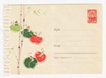 """USSR Art Covers/1963 2380  1963 28.01 Танец """"Березка"""""""