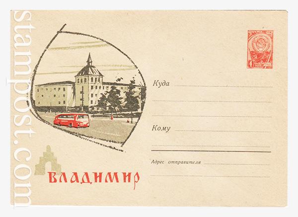"2391 ХМК СССР  1963 09.02 Владимир. Гостиница ""Владимир"""